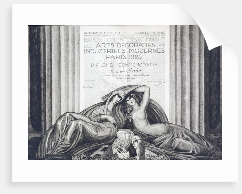 Commemorative Diploma from Paris Exhibition of 1925 by Corbis