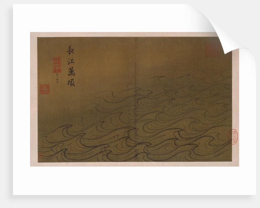 Water by Ma Yuan