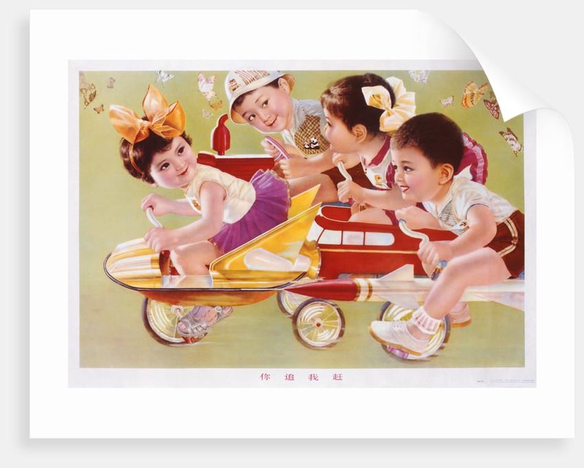 Four children racing by Corbis