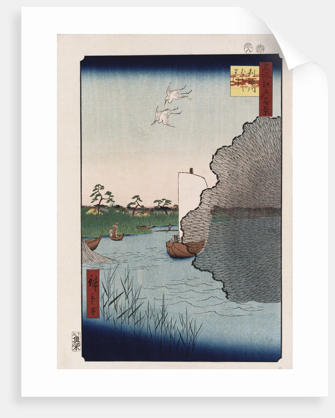 Scattered Pine Along Tone River by Ando Hiroshige from the series 'One Hundred Views of Famous Places in Edo' by Ando Hiroshige