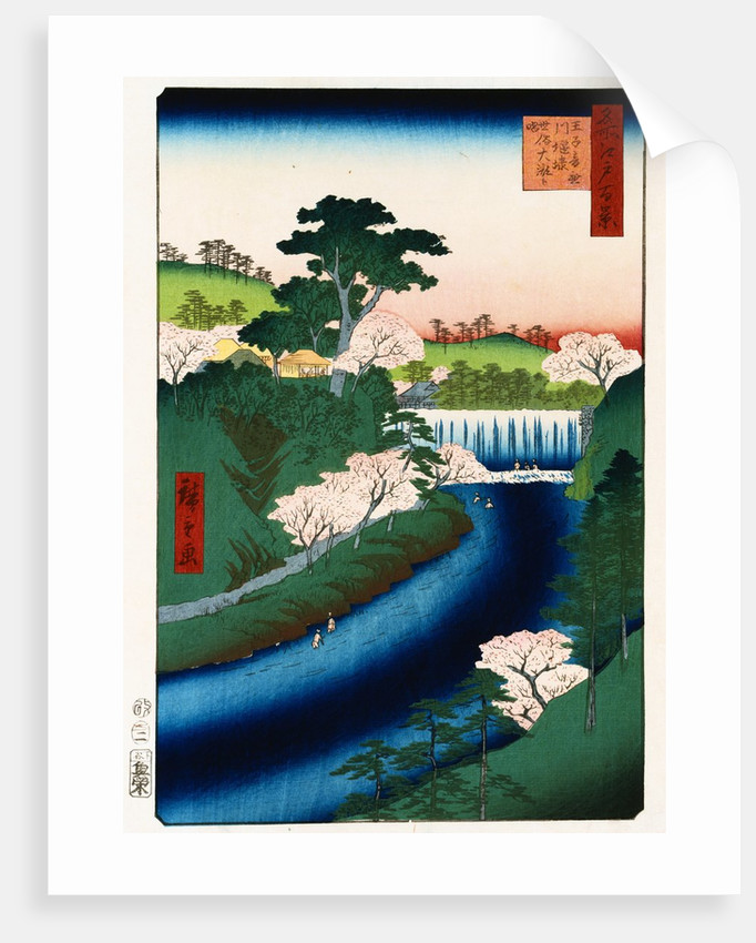 Otonashi River Dam, Oji, Popularly Called Great Waterfall by Ando Hiroshige