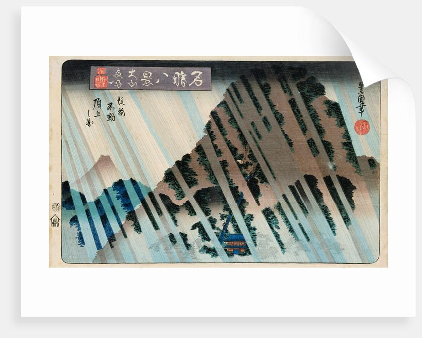 Oban Yoko-e Night Rain, Oyama, from the Series Eight Views of Famous Places by Utagawa Toyokuni II