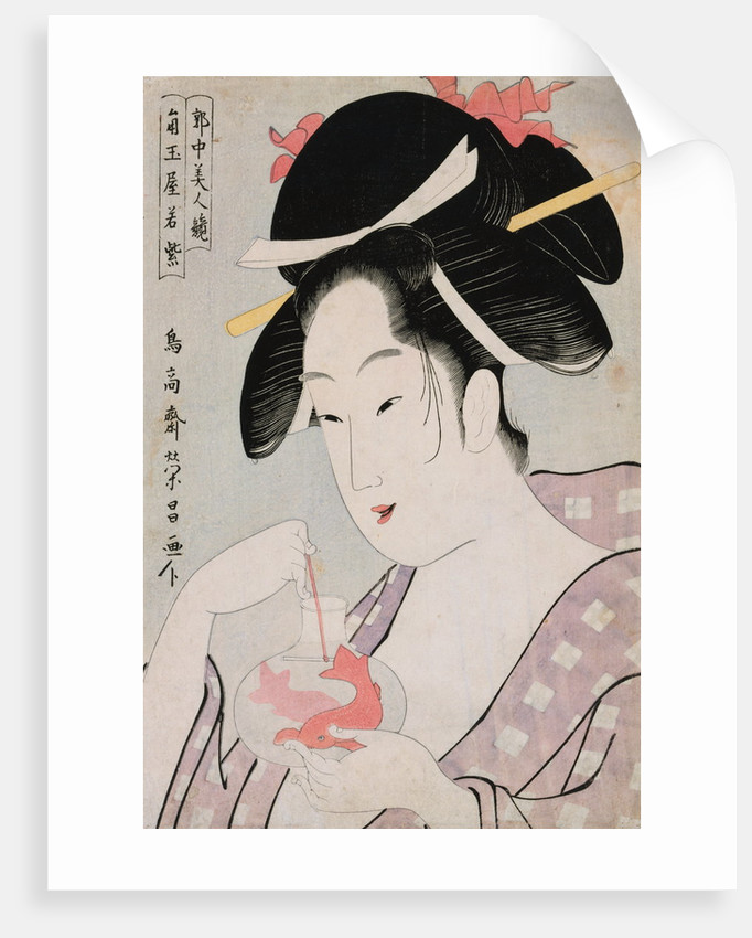 Bust Portrait of the Courtesan Wakamurasaki of the Tsunotamaya Playing with Goldfish by Eisho