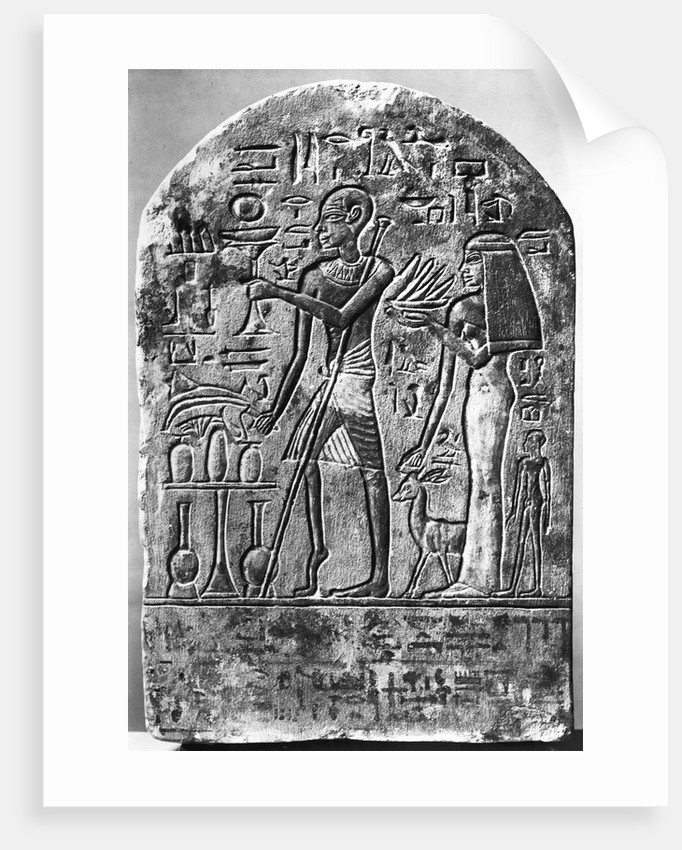 Egyptian Stele of Man with Paralyzed Leg by Corbis