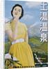 Japanese Poster for Tsuchiyu Onsen Hot Spring by Corbis