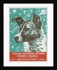 Soviet Matchbox Label with Dog by Corbis