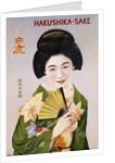 Hakushika Sake Poster by Corbis