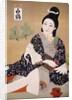 Hakutsuru Sake Poster by Corbis