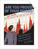 Are You Proud of Your Record? Motivational Poster by Corbis