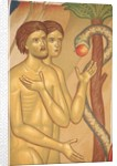 Adam and Eve Fresco at Monastery of Saint-Antoine-le-Grand by Corbis