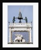 Torre Dell'Orogolio Clock Tower by Corbis