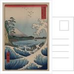 Sea at Satta in Suruga Province by Ando Hiroshige