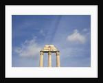 Roman Forum by Corbis