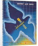 Soviet Poster with Dove and Mir Space Station by Corbis