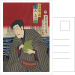 Yokohama Merchant and the Black Ships by Toyohara Kunichika