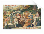 The Eight Immortals Play Mah-Jong poster by Corbis