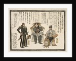Japanese print showing Commander Anan, Commodore Matthew Perry and Captain Henry Adams by Corbis