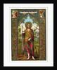 St. John the Baptist by Corbis
