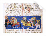 Islamic illustrated manuscript of the Romance of Varqa and Gulshah by Corbis