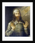 Portrait of Charles I as a Martyr King by Corbis