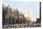 View of St. Mark's Basilica, Venice by Giuseppe Bernardino Bison