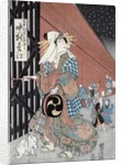 The Actor Nakamura Matsue in the Role of Keisei Miyako attributed to Ganry�sai Kuniho by Corbis