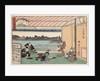 Drinking party at restaurant Kawachiro by Ando Hiroshige