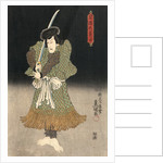 An actor in the role of Akugenta Yoshihra by Utagawa Kunisada