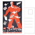 Giant Soviet workder distributing Communist newspapers by Corbis