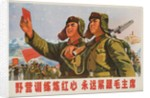 Always Follow Chairman Mao, Chinese Cultural Revolution Poster by Corbis