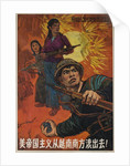 American Imperialism Must Be Driven Out of Southern Vietnam! Chinese Anti-American Propaganda Poster by Corbis