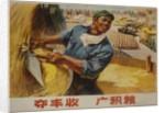 Abundant Harvest Chinese Cultural Revolution Poster Rice Farmer by Corbis