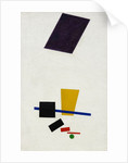 Painterly Realism of a Football Player – Color Masses in the 4th Dimension by Kazimir Malevich