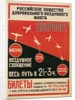 Russian Airshow Poster by Corbis