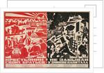 Soviet Propaganda Poster by Corbis
