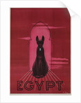 Egypt Cat with Scarab Travel Poster by Corbis