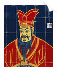 Confucius (551-479 BC). Chinese thinker and social philosopher. by Corbis