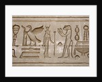 Ancient Egyptian hieroglyphs carved on the wall of Hathor Temple by Corbis