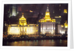 Customs House, The Bund, Whampoa River, Shanghai, China by Corbis