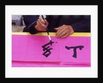 Handwriting calligraphy, China by Corbis