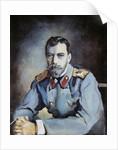Portrait of Tsar Nicolas II of Russia by Corbis