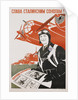 World War II-Era Soviet Poster Depicting a Pilot and Bombers by Corbis