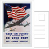 Do Your Part Poster by Dan V. Smith and Albro F. Downe by Corbis