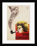 Russian Movie Poster Depicting a Child Smoking a Pipe by Corbis