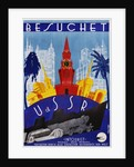 Besuchet - USSR Travel Poster by Max Litwak and Robert Fedor by Corbis
