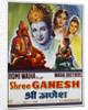Shree Ganesh Movie Poster by Corbis