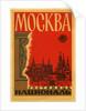 Mockba Luggage Label by Corbis