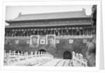Entrance To Beijing's Forbidden City 1949 by Corbis