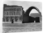 View Of Ruined Building With Arch by Corbis