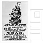 Coffee Advertisement By Jenkins and Company by Corbis